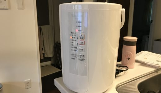 象印の加湿器の電気代は月どれくらい?