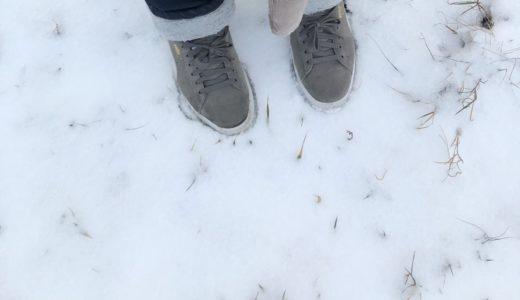 フェリシモ裏ボアパンツなら冬キャンプ、氷点下でも無敵にぽかぽか!